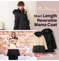 Short length reversible mama coat with baby pouch