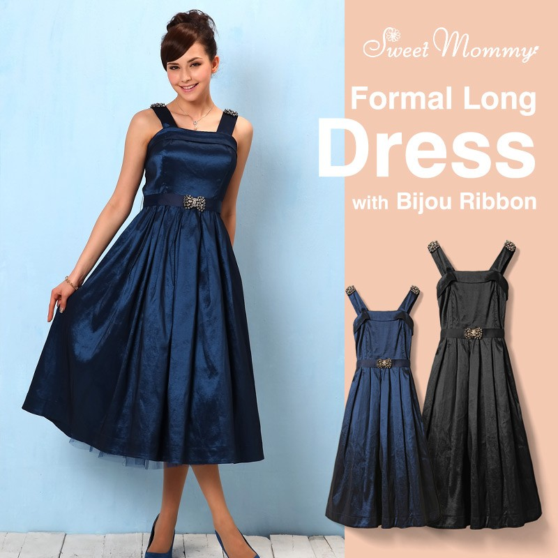 Chambray Maternity Nursing Formal Dress with Petticoat