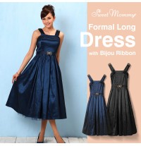 Chambray Maternity Nursing Formal Dress with Petticoat