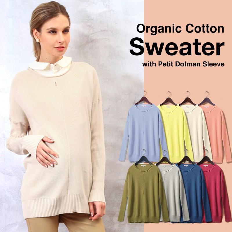 Organic Cotton Maternity Nursing Sweater With Petit Dolman Sleeves