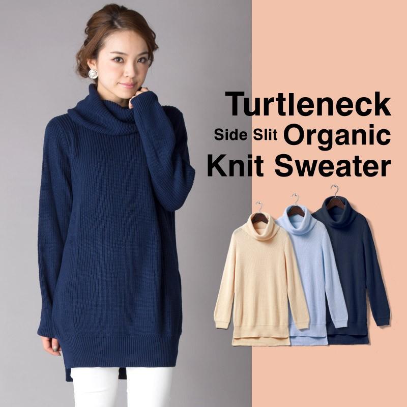 Turtleneck maternity and nursing organic knit sweater