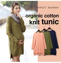 Tunique Pull-over de grossesse et allaitement en coton biologique