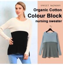 Pull de grossesse et d'allaitement en coton biologique