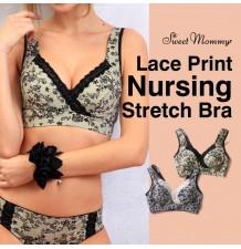 Stretch Lace Maternity Nursing Bra