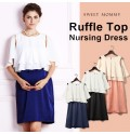 Ruffle top maternity and nursing two-tone dress
