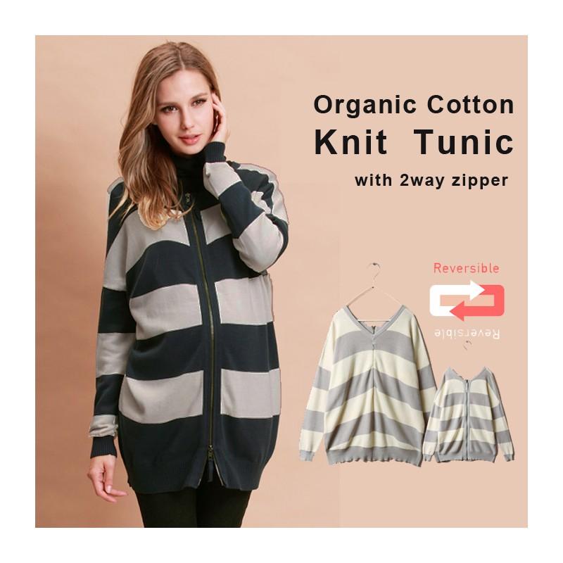 Two sides maternity nursing Pull & Cardigan in organic cotton