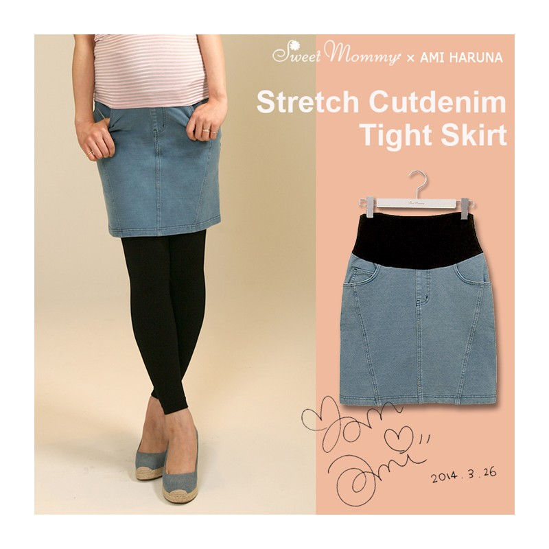 Maternity Stretch Denim Skirt