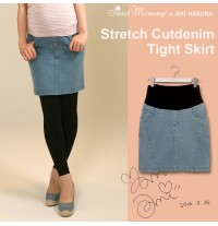 Jupe stretch denim maternité