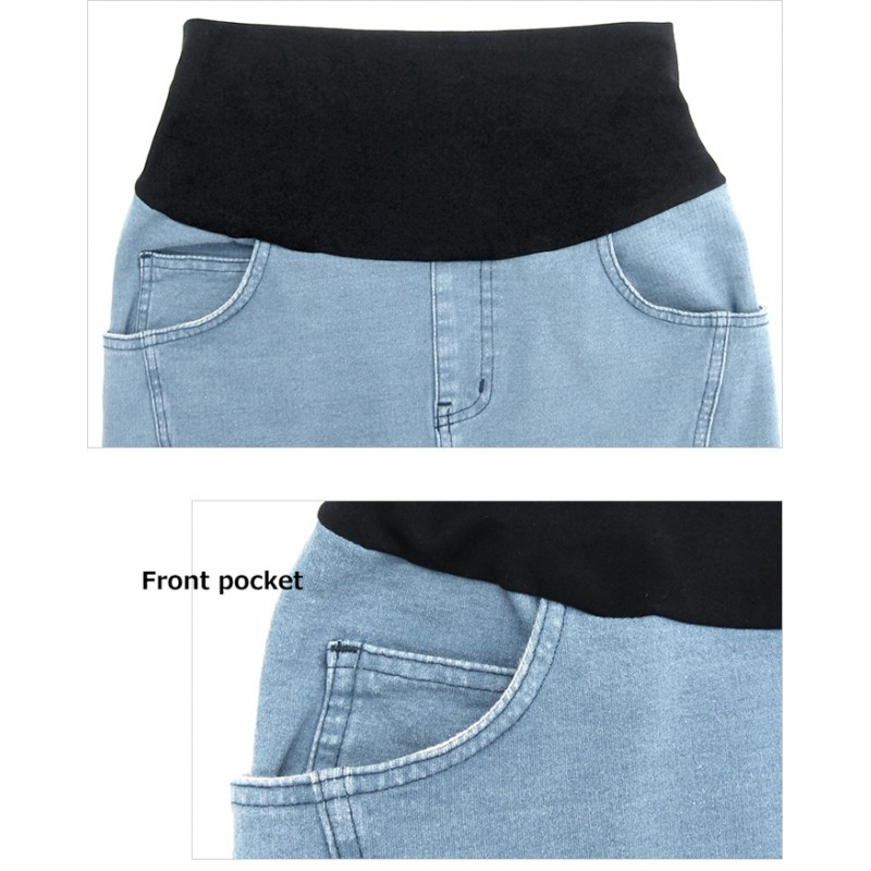 maternity stretch denim skirt sweet