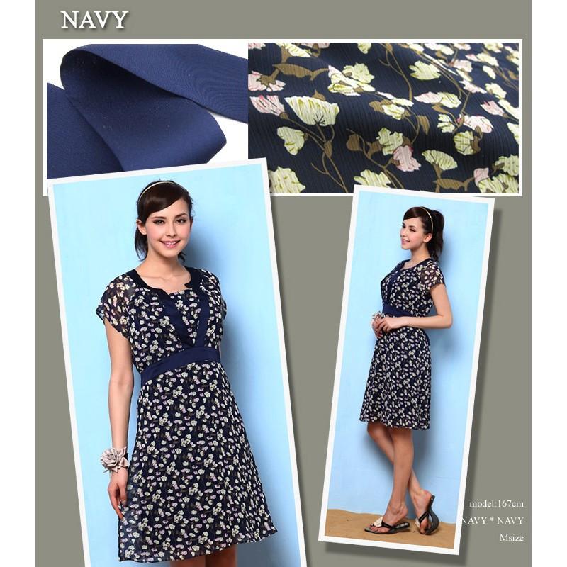 Sweet Flower Print Chiffon Maternity Nursing Dress
