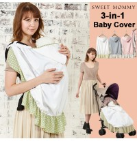Multifunction baby cover
