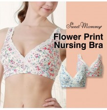 Flower Print Maternity Nursing Bra