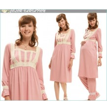 Pyjama Maternité Allaitement