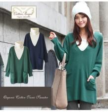 Organic Cotton Maternity and Nursing Tunic Sweater Set