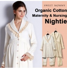 Organic Cotton Lacy Maternity and Nursing Winter Pajamas Set