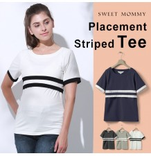 Striped maternity and nursing tee