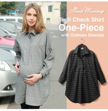 Twill check maternity and nursing shirt one piece