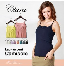 Nursing Camisole Various Colours