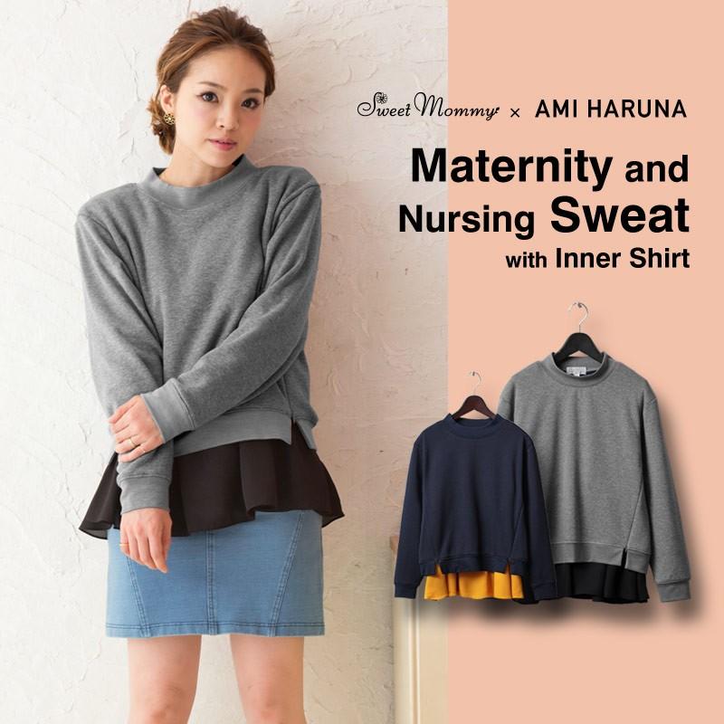 Maternity Nursing Two-Piece Top Set