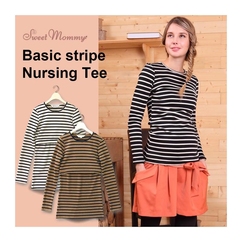 Basic Stripe Nursing Tee