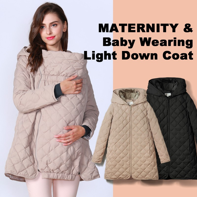 fcb8cad990b9 Light down mother coat with baby pouch