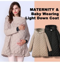 Light down mother coat with baby pouch