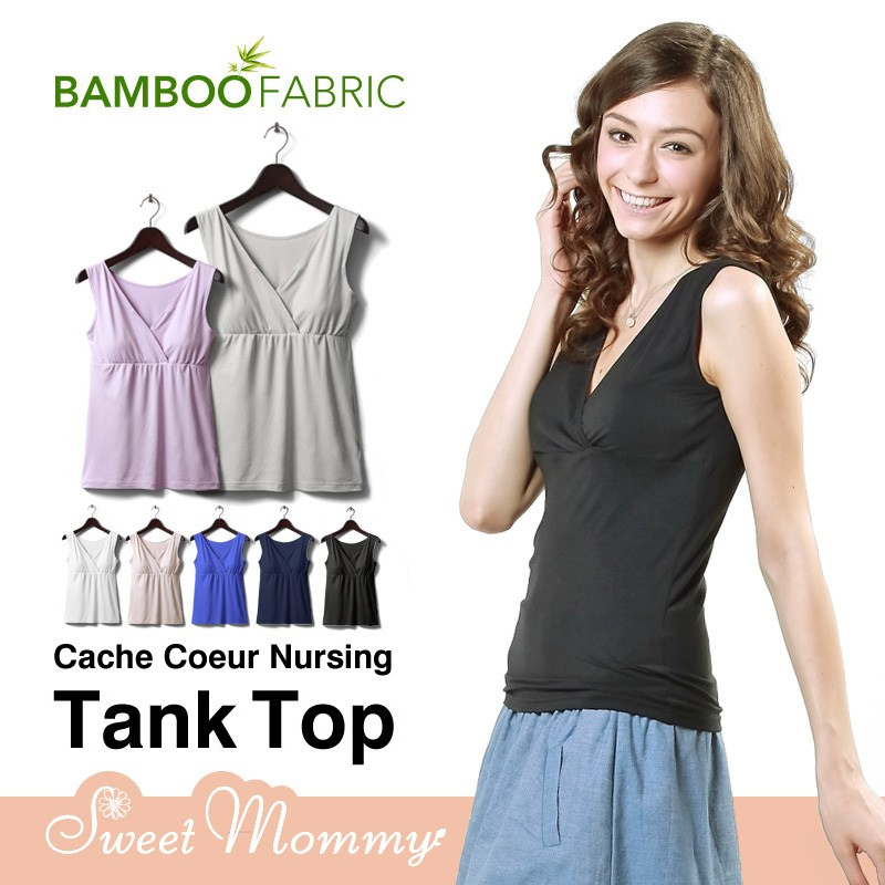 Bamboo Fabric Maternity Nursing Tank