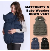 Maternity sleeveless down vest with baby pouch
