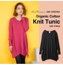 Organic Cotton Maternity Nursing Knit Tunic With V-Neck