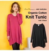 Organic Cotton Maternity Nursing Knit Tunic With V-Neck