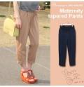 Pantaloni Premaman a vita regolabile
