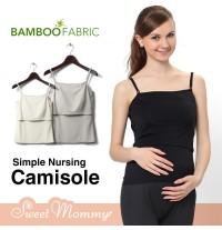 Bamboo Maternity Nursing Camisole