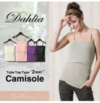 Two Way Use Tube Top Maternity Nursing Camisole
