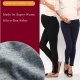 Maternity winter fleece-lined leggings