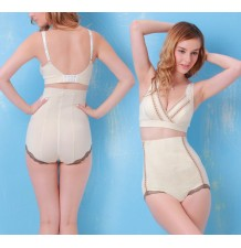 Ligne Sweet Mommy Body Shaper en Coton Biologique