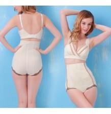 Organic Cotton Body Shaper Series -- Reform Inner
