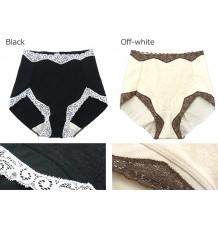 Organic Cotton Body Shaper Series--Reform Inner
