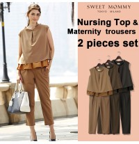 Maternity and nursing two-pieces set