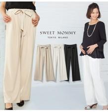 Pantalon de maternité avec élastique et ceinture à la taille