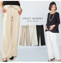 Maternity trousers with elastic and belt at waist