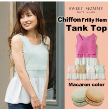 Frilly Hem Maternity Nursing Tank Top