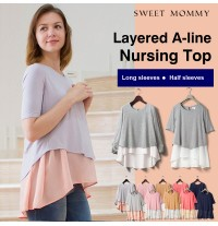 Maternity and nursing long/half sleeve and double layer top