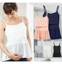Maternity and nursing tank