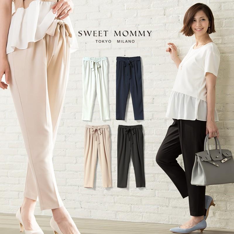 2ce4eb836b33 Pantaloni premaman con elastico e cintura in vita ...