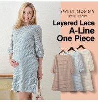 Maternity and nursing lace layered A-line dress