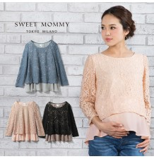 Maternity and nursing long sleeve lace top