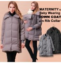 Down Feather Mother Coat With Baby Pouch