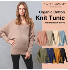 Organic Cotton Maternity Nursing Sweater