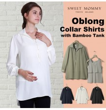 Maternity and nursing shirt + bamboo tank