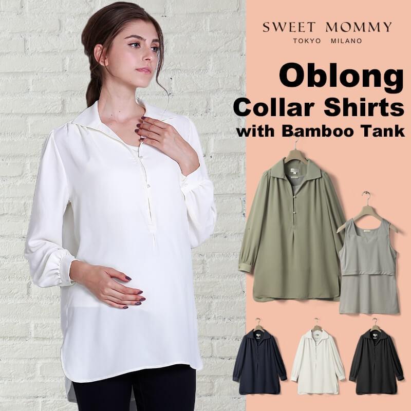 Maternity and nursing shirt + bamboo tank